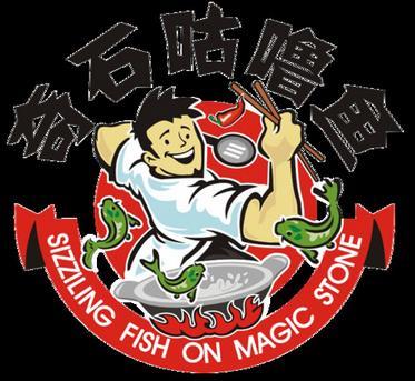 奇石咕噜鱼