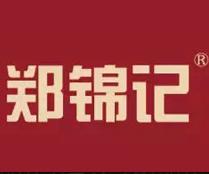 郑锦记原汁牛肉饭