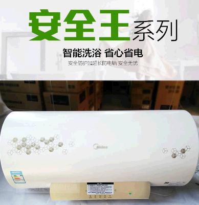美的空气能热水器加盟图片