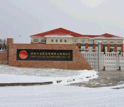 中信国安加盟图片