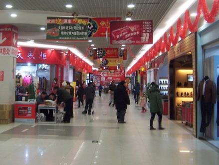 欧尚超市加盟图片