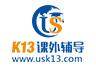 K13课外辅导加盟