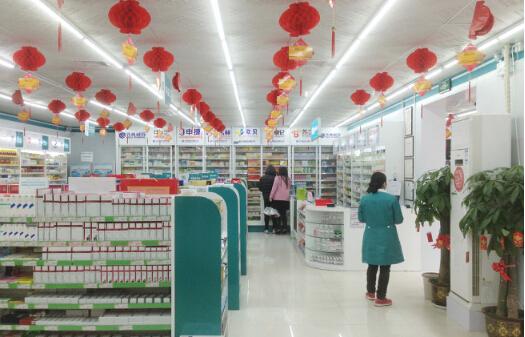 上海加盟连锁药房条件
