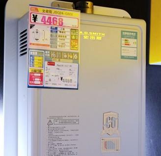 AO史密斯热水器加盟图片