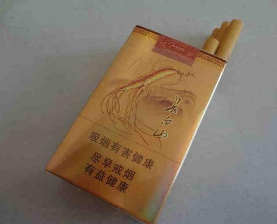 长白山香烟加盟图片