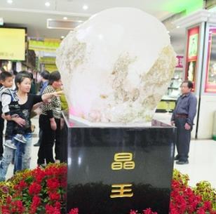 东海水晶加盟图片