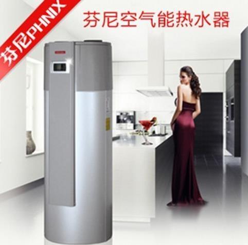 芬尼空氣能熱水器