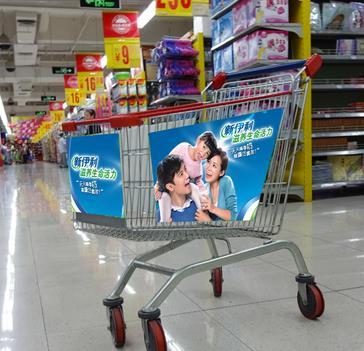 人人乐超市加盟图片