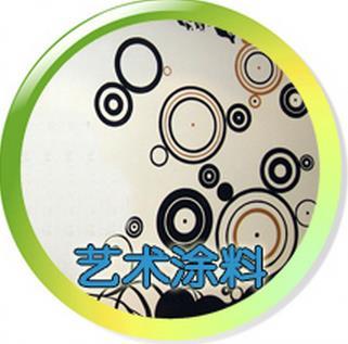蓝海生源硅藻泥加盟图片