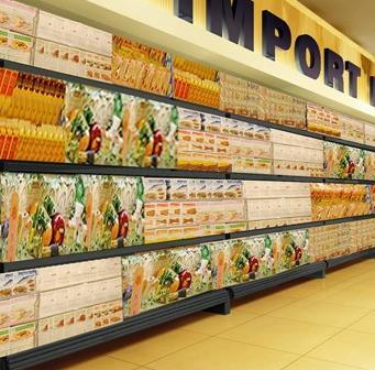 北国超市加盟图片