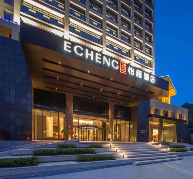 怡程酒店加盟图片