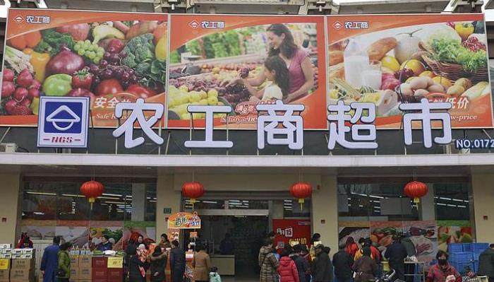 农工商超市诚邀加盟