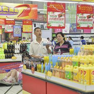 农工商超市加盟图片
