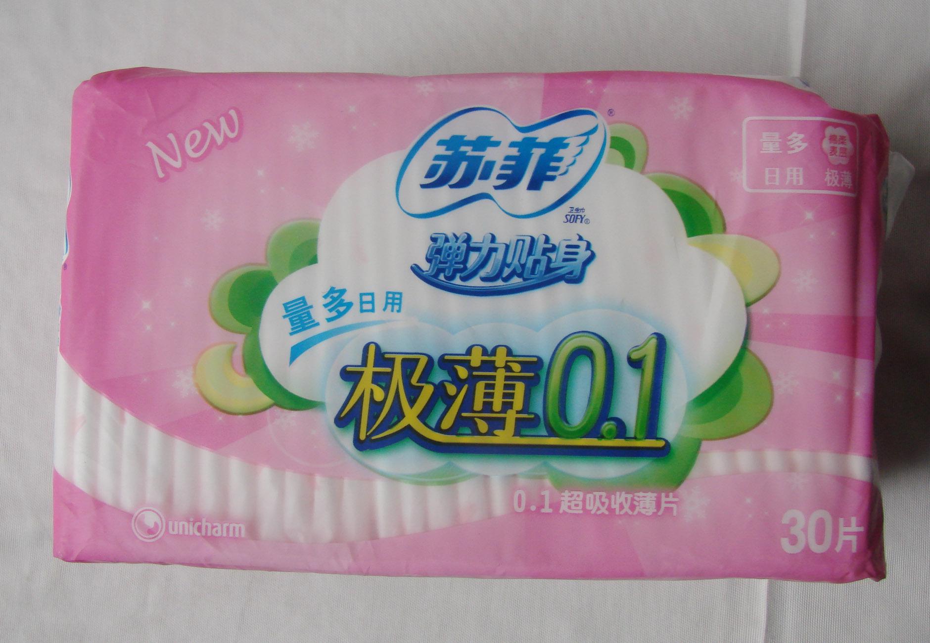 苏菲卫生巾加盟