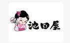 【池田屋】日本料理加盟