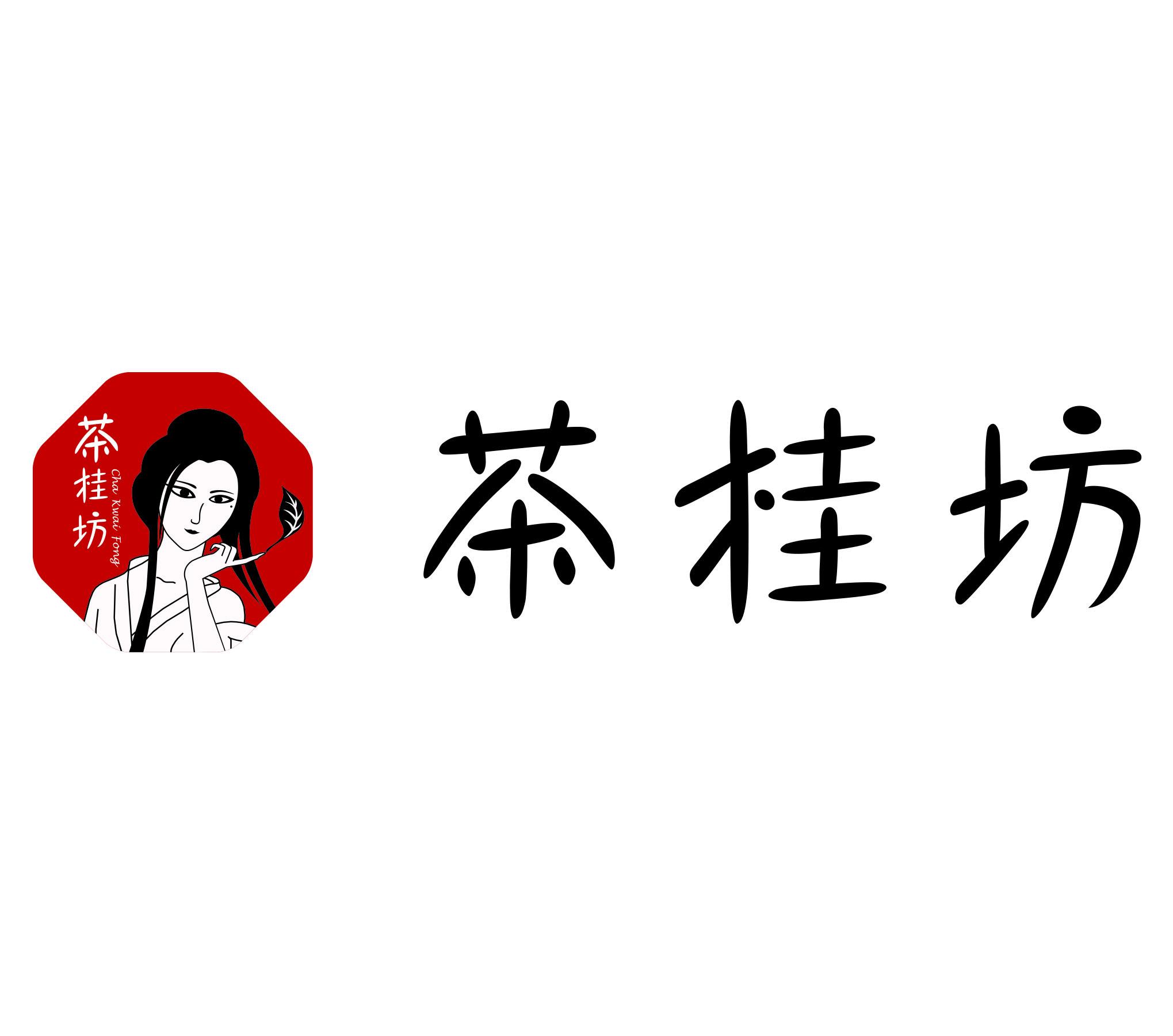 茶桂坊诚邀加盟