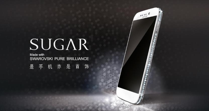 sugar手机加盟