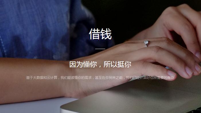 浙江网商银行加盟