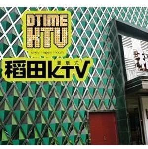 稻田KTV诚邀加盟