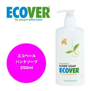 ecover洗衣液