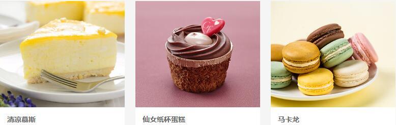 胖仙女纸杯蛋糕加盟