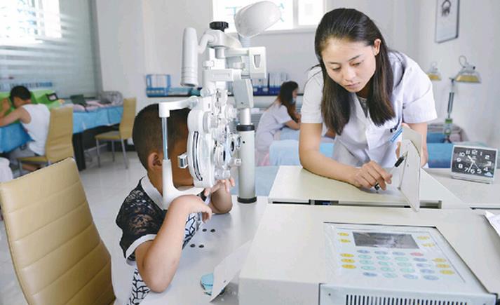 慈目心青少年视力康复中心加盟