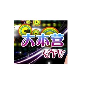 大本营KTV诚邀加盟