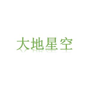 大地星空KTV诚邀加盟