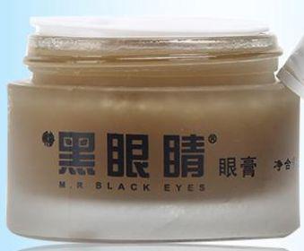 黑眼睛视力健康工作室加盟图片