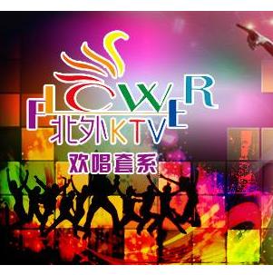 北外Flower KTV加盟