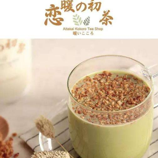恋暖奶茶加盟图片