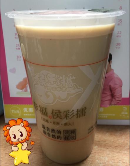 幸福侯彩擂奶茶加盟图片