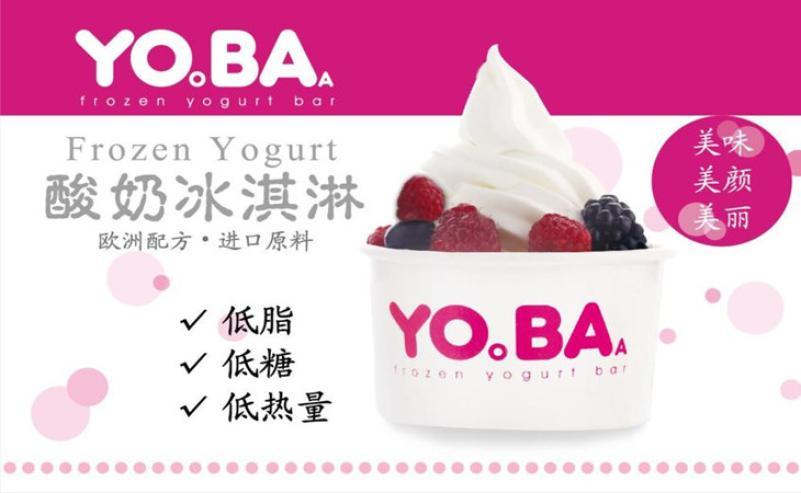 yoba酸奶冰淇淋加盟