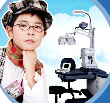 加视特视力保健