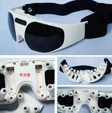 视晶宝视力保健
