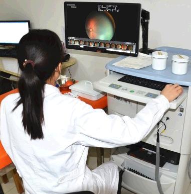 兴泰康视力保健