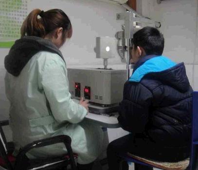 新视康视力保健加盟图片