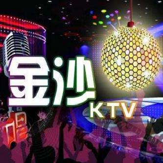 金沙KTV加盟