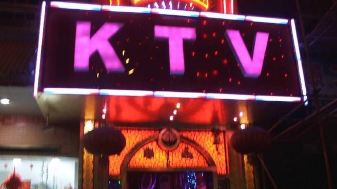 万紫千红KTV加盟