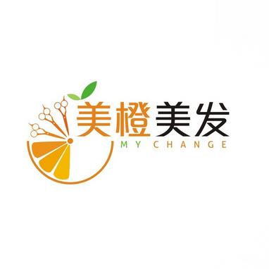 美橙美发诚邀加盟