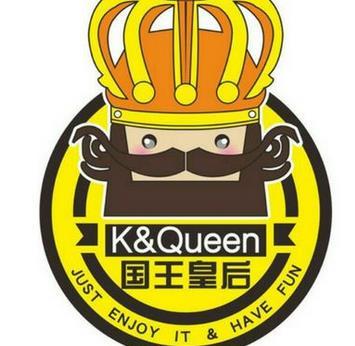 国王皇后奶茶