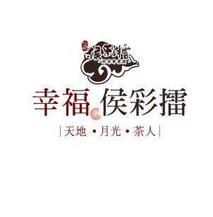 候彩擂奶茶