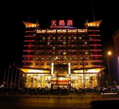 天鹅湖大酒店加盟图片