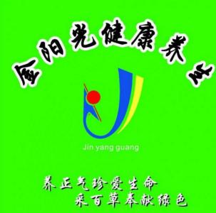金阳光诚邀加盟