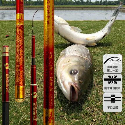 美人鱼渔具加盟图片