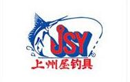 上州屋渔具