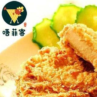 唔菲客鸡排加盟