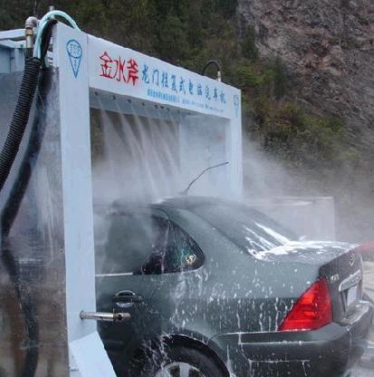 杭州水斧洗车机