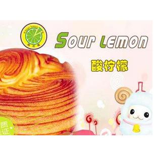 酸柠檬时尚烘焙