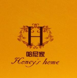 哈尼家私家烘焙